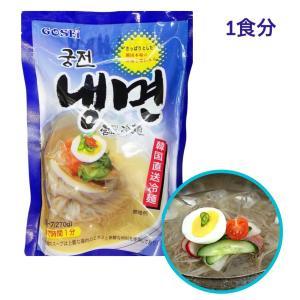 宮殿 水 冷麺セット 1食分 スープ付き 430g  韓国 食品 xa001-1|angieseoul