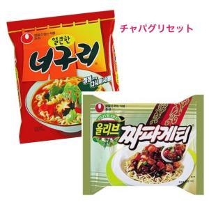 2食入り チャパグリ チャパゲティ1食 ノグリ 1食 韓国 食品 xa014-1|angieseoul