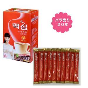 マキシム オリジナル インスタント コーヒーミックス 12g×50包 韓国食品 おうち時間  xa021-2|angieseoul