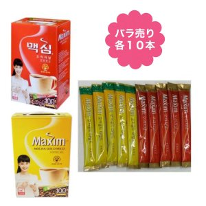 マキシム モカゴールド&オリジナル インスタント コーヒーミックス 12g×50包 韓国食品 おうち時間  xa021-3|angieseoul