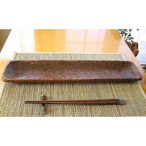 ココナッツの長方形皿 ロングサイズ 40cmx10cm アジアン雑貨 バリ雑貨 エスニック おしゃれなお皿 角皿 angkasa