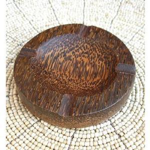 ココナッツの灰皿 丸型 アジアン雑貨 バリ雑貨 おしゃれな灰皿|angkasa