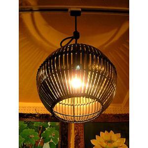 バンブー ペンダント ランプ ボール型 ライト 照明 D.25cm アジアン バリ タイ エスニック 雑貨 お洒落 インテリア ダウンライト 間接照明|angkasa