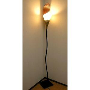 ココナッツ リーフ 椰子 牛革 シールド スタンド フラワー ランプ H.約145cm アジアン インテリア ランプ 照明 エスニック バリ島|angkasa
