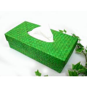 ティッシュケース パンダン編み 黄緑 アジアン雑貨 バリ雑貨 おしゃれなティッシュケース angkasa