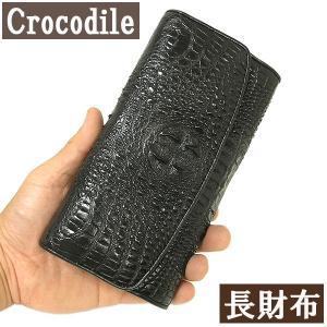 クロコダイルの長財布 ブラック  アジアン雑貨 ハンドメイド 革製品 タイ雑貨 エスニック おしゃれな ワニ革の財布|angkasa
