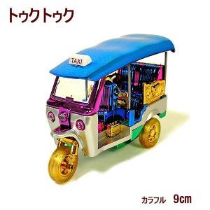 タイの道路の混雑と喧騒の中を颯爽と走るトゥクトゥク!   タイを訪れたら必ず乗るか、乗ってみたくなる...