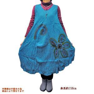 レディース 花柄プリント ワンピース ノースリーブ ブルー Mサイズ[着丈110〜115cm] アジアンファッション アジアン雑貨 バリ雑貨 タイ雑貨 |angkasa
