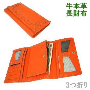 牛本革 長財布 多機能 3つ折り オレンジ 革製品 アジアン雑貨 タイ エスニック ハンドメイド おしゃれな財布|angkasa