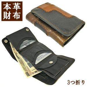 本革 財布 多機能 3つ折り ブラウン 革製品 アジアン雑貨 タイ エスニック ハンドメイド おしゃれな財布|angkasa