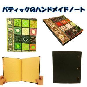 バティックのハンドメイド ノート 全6色 アジアン雑貨 バリ雑貨|angkasa