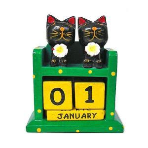 木製 黒ネコ 永久カレンダー 緑 アジアン雑貨 バリ雑貨 タイ雑貨 エスニック おしゃれな カレンダー 卓上|angkasa