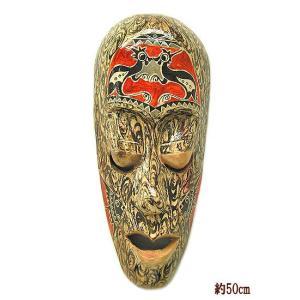木彫りのお面 ロンボク 壁掛け マスク 50cm 薄茶・まだら 手描き  アジアン雑貨 バリ雑貨 |angkasa
