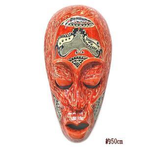 木彫りのお面 ロンボク 壁掛け マスク 50cm 赤・まだら 手描き  アジアン雑貨 バリ雑貨 |angkasa