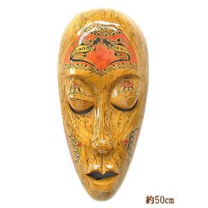 木彫りのお面 ロンボク 壁掛け マスク 50cm 黄・まだら 手描き アジアン雑貨 バリ雑貨 |angkasa