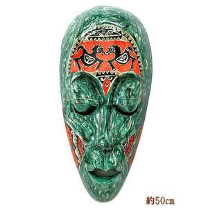 木彫りのお面 ロンボク 壁掛け マスク 50cm 緑・まだら 手描き  アジアン雑貨 バリ雑貨 |angkasa