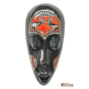 木彫りのお面 ロンボク 壁掛け マスク 50cm ブラック 手描き  アジアン雑貨 バリ雑貨 |angkasa