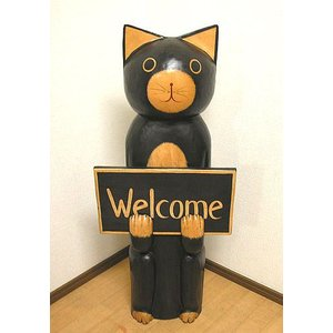 Welcomeボードを持ったバリネコ君 黒 大 H.80cm アジアン雑貨 バリ雑貨 エスニック かわいい 置物 グッズ angkasa
