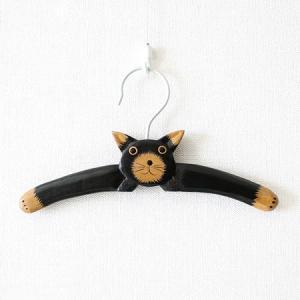 子供用アニマルハンガー ネコさん 黒 アジアン雑貨 バリ雑貨 タイ エスニック おしゃれなハンガー|angkasa
