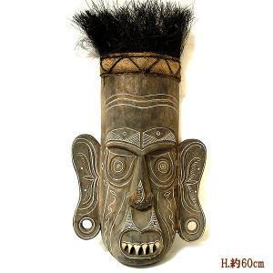 木彫りの原人お面 壁掛けマスク [64cm] アジアン雑貨 バリ雑貨 イリアンジャヤ アジアンインテリア|angkasa