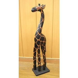 キリン君の置物S [H.60cm] アジアン雑貨 バリ タイ エスニック アニマル 置物 |angkasa
