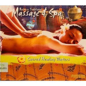 癒しのバリミュージックCD 『Massage&Spa』 バリ雑貨 アジアン雑貨 スパCD angkasa