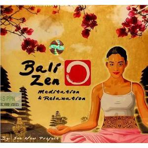 癒しのバリミュージックCD 『Bali Zen』 バリ雑貨 アジアン雑貨 スパCD angkasa