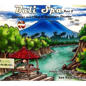 癒しのバリミュージックCD 『Bali Spa part5』 バリ雑貨 アジアン雑貨 スパCD angkasa