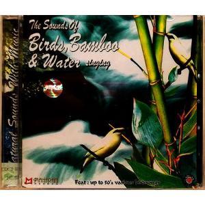癒しのバリミュージックCD 『The Sounds of Birds,bamboo&water』 バリ雑貨 アジアン雑貨 スパCD angkasa