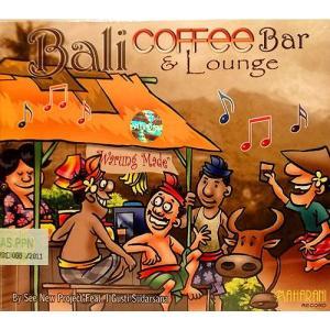 癒しのバリミュージックCD 『Bali coffee Bar&Lounge』 バリ雑貨 アジアン雑貨 スパCD angkasa