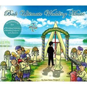 癒しのバリミュージックCD 『Bali Ultimate wedding Music』 バリ雑貨 アジアン雑貨 スパCD angkasa