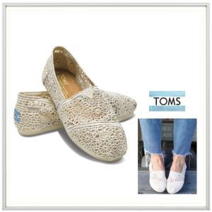 TOMS トムス LADY'S Classics かぎ針レース エスパドリュー color(NATURAL MOROCCAN CROCHET )オフホワイト|angland