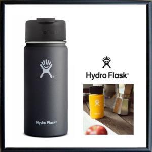 HYDRO FLASK 【 ハイドロ フラスク 】16オンス COFFEE SPEC・容量:473ml 口径:58mm 『16 oz Coffee』 color:20【 BLACK 】ブラック|angland