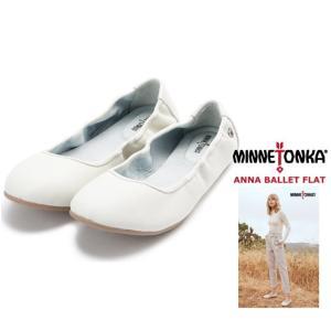 MINNETONKA(ミネトンカ) Anna レザー バレーシューズ color:White(ホワイト)|angland