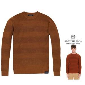 SCOTCH&SODA(スコッチ&ソーダ)クルーネック ボーダー ニット color:Rust(ブラウン)|angland