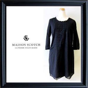 MAISON SCOTCH メゾンスコッチ 胸刺繍 7分袖ドレス ワンピース color:BLACK(ブラック) angland
