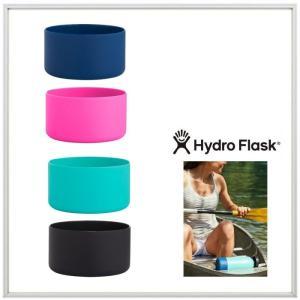 HYDRO FLASK(ハイドロ フラスク) Small Flex Boot  12-21oz対応 シリコーンゴム プロテクター|angland