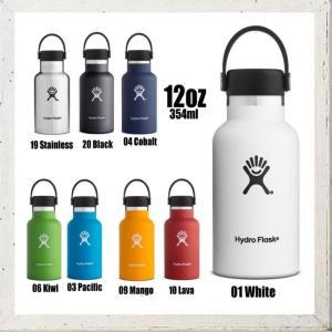 HYDRO FLASK 【 ハイドロ フラスク 】12オンス HYDRATION スタンダードマウス 『 12 oz Standard Mouth 』 color:【 WHITE 】ホワイト|angland|02