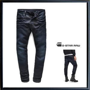 G-STAR RAW(ジースターロー)3301 Slim Jeans スーパースリム ストレッチデニム color:DARK AGED(ネイビー)|angland