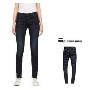 G-STAR RAW(ジースターロウ)3301 High Waist Skinny Jeans スキニージーンズ color:DK AGED(ネイビー)|angland