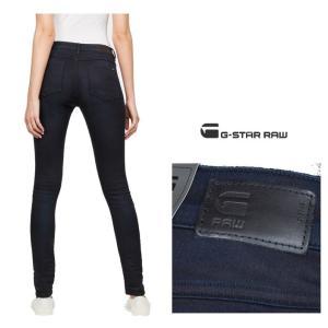 G-STAR RAW(ジースターロウ)3301 High Waist Skinny Jeans スキニージーンズ color:DK AGED(ネイビー) angland 03
