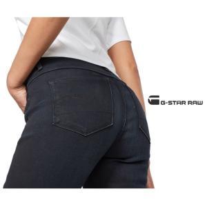 G-STAR RAW(ジースターロウ)3301 High Waist Skinny Jeans スキニージーンズ color:DK AGED(ネイビー) angland 04