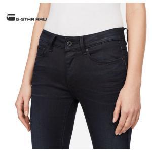 G-STAR RAW(ジースターロウ)3301 High Waist Skinny Jeans スキニージーンズ color:DK AGED(ネイビー) angland 05