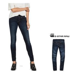 G-STAR RAW(ジースターロウ)Lynn Mid Waist Skinny Jeans SKINNY FIT スキニージーンズ color:Medium Aged(ネイビー)|angland