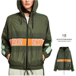 MAISON SCOTCH(メゾンスコッチ) ショート丈 ナイロン フーデッドジャケット Color:Army(アーミー) angland