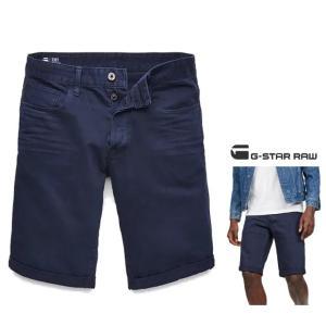 G-STAR RAW(ジースターロー) 3301 ハーフ丈 デニムパンツ color:Sartho Blue(ネイビー)|angland