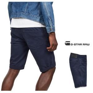 G-STAR RAW(ジースターロー) 3301 ハーフ丈 デニムパンツ color:Sartho Blue(ネイビー)|angland|05