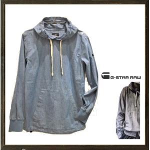 G-STAR RAW シャンブレー フーディー プルオーバー ブラウス color:MEDIUM AGED(サックスブルー)|angland
