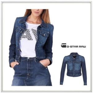 G-STAR RAW ジースターロー ストレッチ デニムジャケット color:インディゴブルー ネイビー|angland