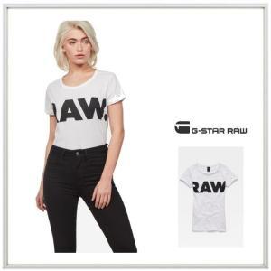 G-STAR RAW ロゴ 半袖 クルーネックTシャツ color:WHITE(ホワイト) angland